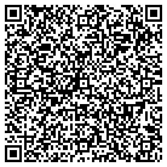 QR-код с контактной информацией организации Реалмастер, ООО