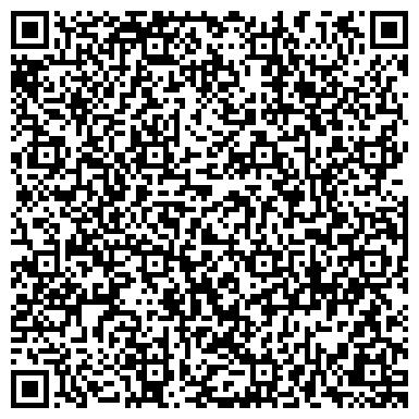 QR-код с контактной информацией организации Алчевский металлургический комбинат, ОАО