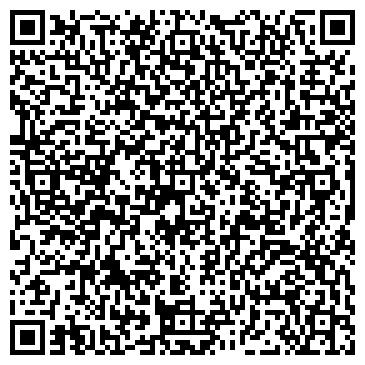 QR-код с контактной информацией организации Алатон, ООО