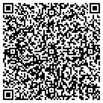 QR-код с контактной информацией организации Сталь-XXI, ООО