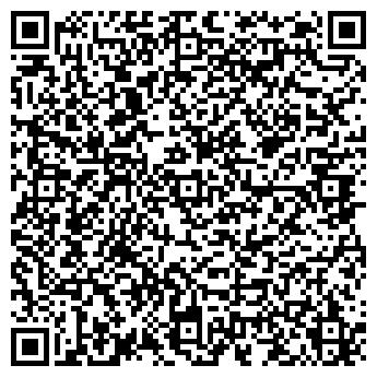 QR-код с контактной информацией организации Дейнеко, ФЛП