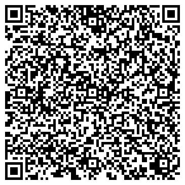 QR-код с контактной информацией организации Стальинвест, ДП