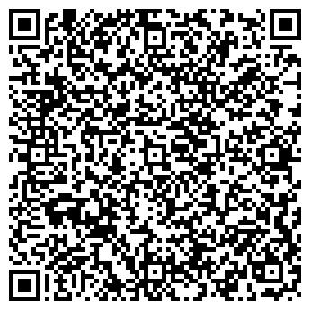 QR-код с контактной информацией организации Евро-К, ООО