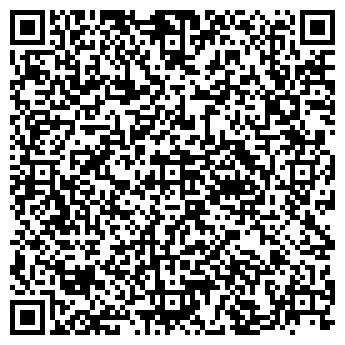 QR-код с контактной информацией организации СПАК Н, ООО