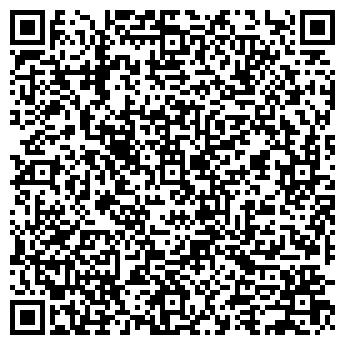 QR-код с контактной информацией организации Альфастил, ООО