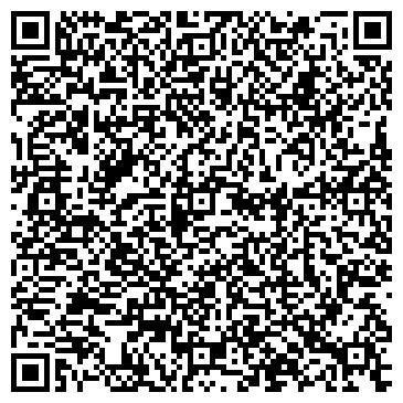 QR-код с контактной информацией организации Лидер-Сплав, СПД