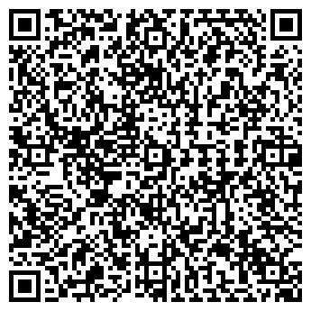 QR-код с контактной информацией организации Альба ЛТД, ООО