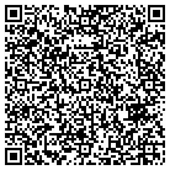 QR-код с контактной информацией организации СТД-ТУР