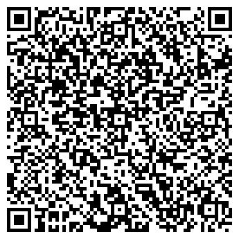 QR-код с контактной информацией организации ЧП Александр