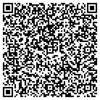 QR-код с контактной информацией организации КрепМет, ООО
