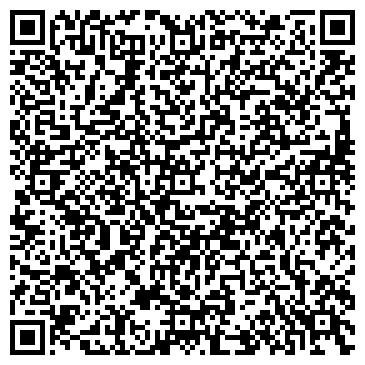 QR-код с контактной информацией организации Сигма Днепр, ООО
