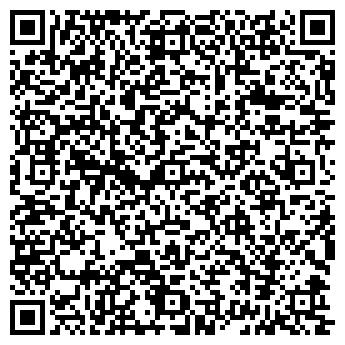 QR-код с контактной информацией организации Рондо, ООО