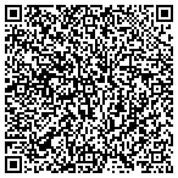 QR-код с контактной информацией организации Эверкон завод, ООО