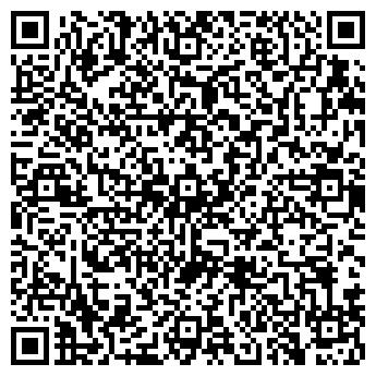 QR-код с контактной информацией организации АДС, ЧП