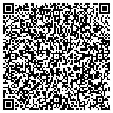 QR-код с контактной информацией организации Торгмонтаж, ООО