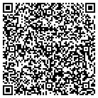 """QR-код с контактной информацией организации ООО Компания """"Партнер"""""""