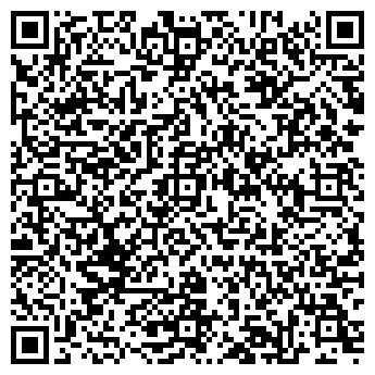 QR-код с контактной информацией организации Профиль Центр, ООО