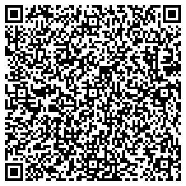 QR-код с контактной информацией организации Легир, ООО