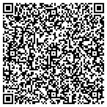 QR-код с контактной информацией организации Интромет, ООО