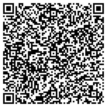 QR-код с контактной информацией организации ФЕЙВОРИТ ТУР
