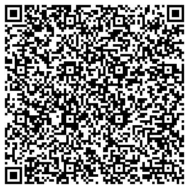 QR-код с контактной информацией организации Сталькомплект, ООО