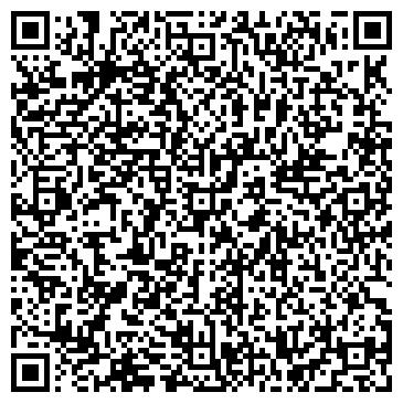 QR-код с контактной информацией организации Элемент, ООО