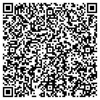 QR-код с контактной информацией организации ЭЛЬ-ТУР