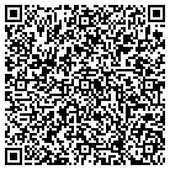 QR-код с контактной информацией организации Мицуи, Компания