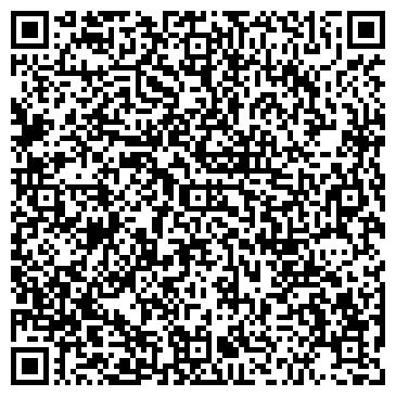 QR-код с контактной информацией организации Экспоком, ЧП