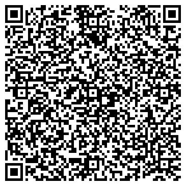 """QR-код с контактной информацией организации Донецкий филиал ООО """"24 ЭЛЕМЕНТ"""""""