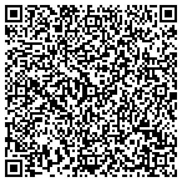 QR-код с контактной информацией организации Стилком, ЧП