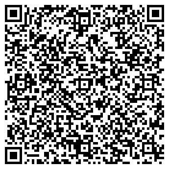 QR-код с контактной информацией организации Атлант -Трейд, ООО