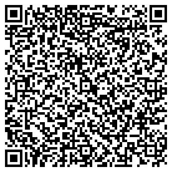 QR-код с контактной информацией организации Авиасварка НТЦ, ООО