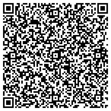QR-код с контактной информацией организации Стилма, ООО