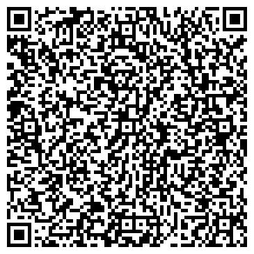 QR-код с контактной информацией организации Адалид, ООО