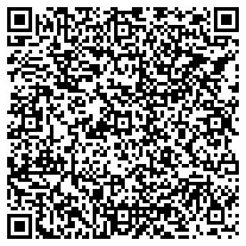 QR-код с контактной информацией организации Фатрон, ООО