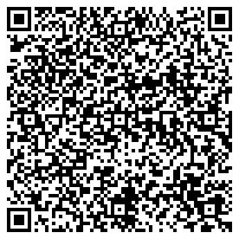 QR-код с контактной информацией организации Биотрейд, ООО