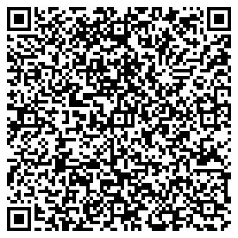 QR-код с контактной информацией организации АВТОСТОЯНКА № 8