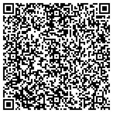 QR-код с контактной информацией организации АрмадСтальПром(ArmadStalProm), ООО