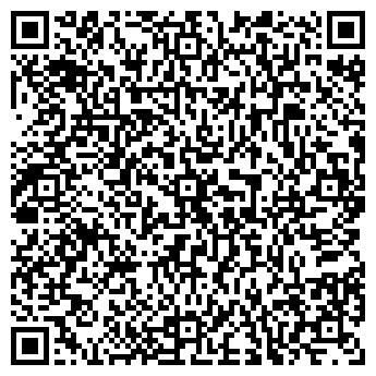 QR-код с контактной информацией организации Энмалит, ООО