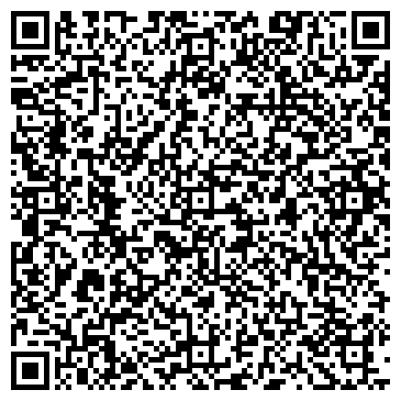 QR-код с контактной информацией организации Ютекс, ООО