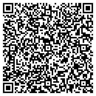 QR-код с контактной информацией организации ЦЕНТР ЭСТЕТИЧЕСКОЙ РЕЛАКСАЦИИ