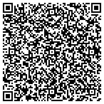 QR-код с контактной информацией организации Гелиос-8, ООО Ювелирное предприятие