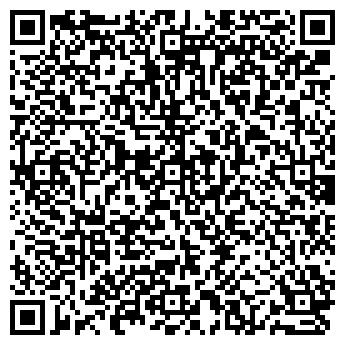 QR-код с контактной информацией организации Укрзолото Краматорская ювелирная фабрика, ООО