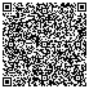 QR-код с контактной информацией организации КАЗАХСКИЙ ПРОМТРАНСПРОЕКТ ТОО
