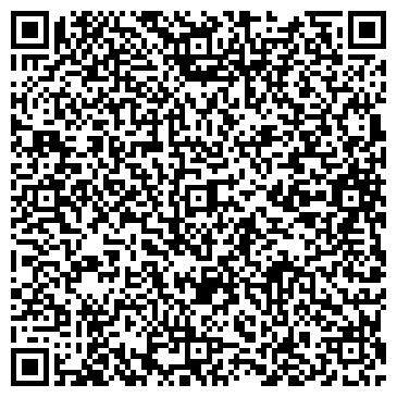 QR-код с контактной информацией организации Олиас ПКФ, ООО