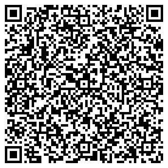 QR-код с контактной информацией организации Аволон, ЧП