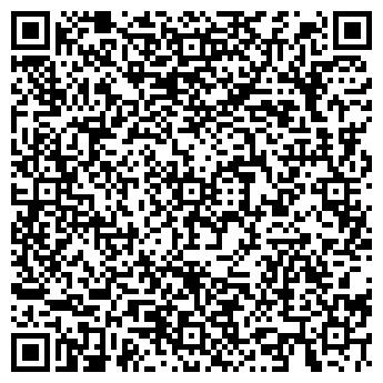 QR-код с контактной информацией организации Интел-Инвест, ООО
