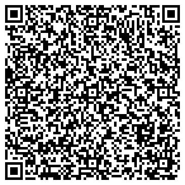 QR-код с контактной информацией организации Сапфир (ТМ Велес), ЧП