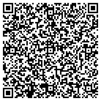 QR-код с контактной информацией организации ППП Строймаш, ООО